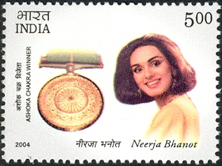 The Short Life of Neerja Bhanot
