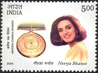 The Short Life of Neerja Bhanot